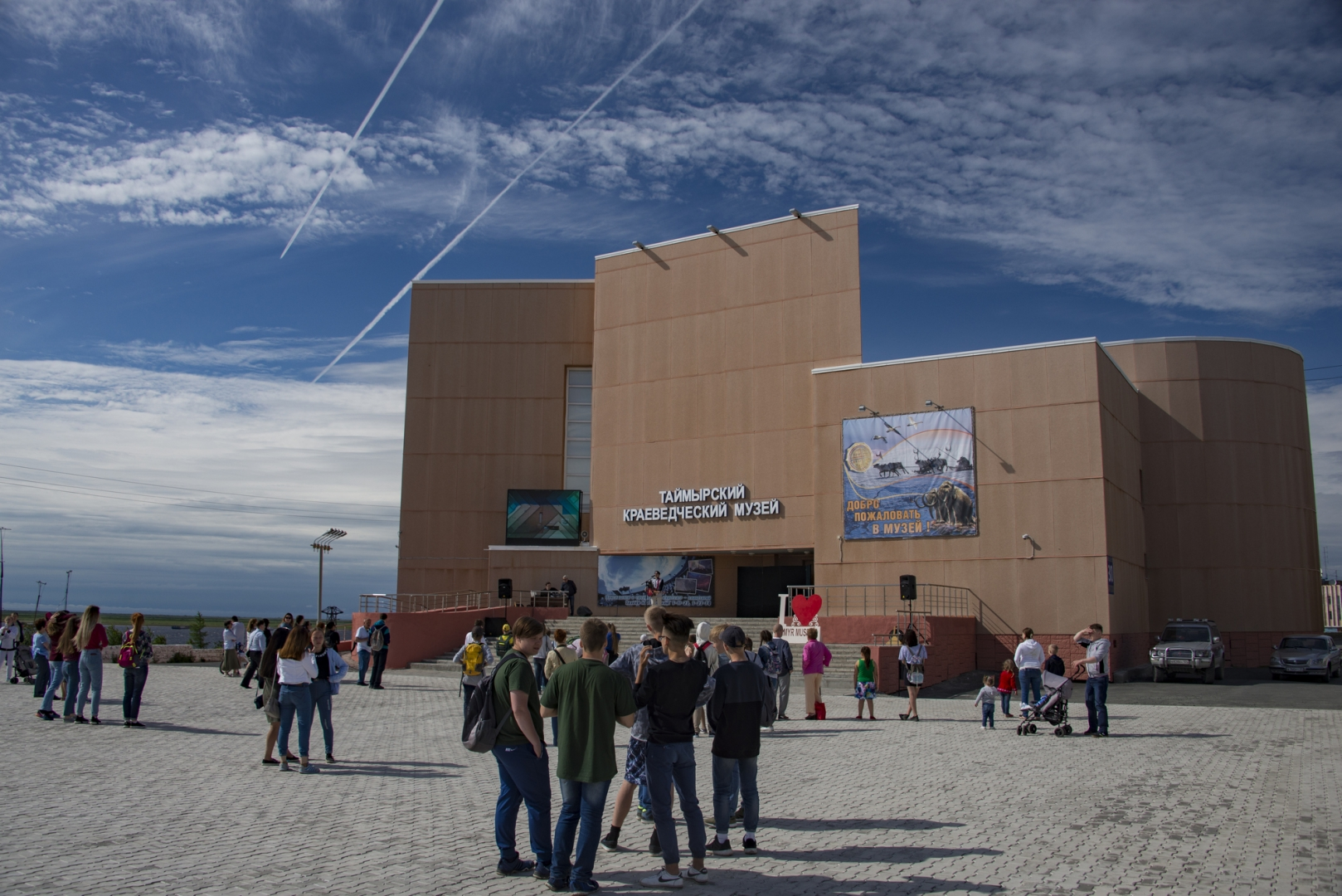 Open Air у музея